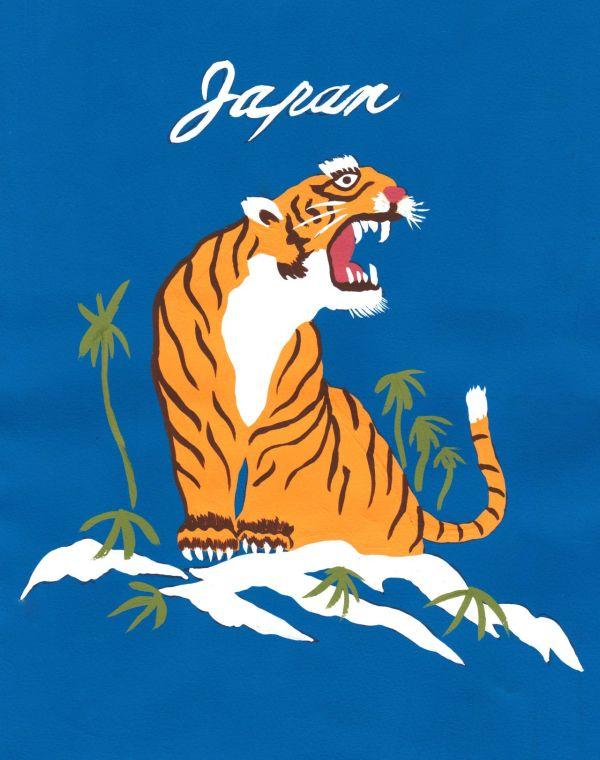 Tiger Poster Ideas Hub