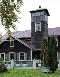 Minsk belarus oc cool houses pictures and dream home unique designs big medium size small house design ideas also  rh pinterest