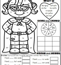 2nd Grade Sight Words Worksheets [ 1440 x 1152 Pixel ]