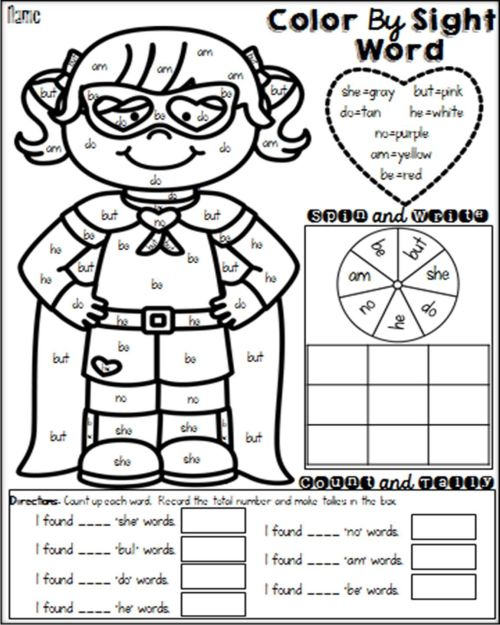 small resolution of 2nd Grade Sight Words Worksheets