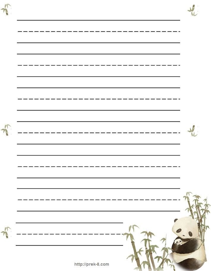 Panda Writing Paper With Lines Free Printable