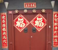 beautiful-door-couplets-chinese-new-year-decorations ...