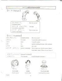 Self introduction Japanese worksheet | Learning Japanese ...