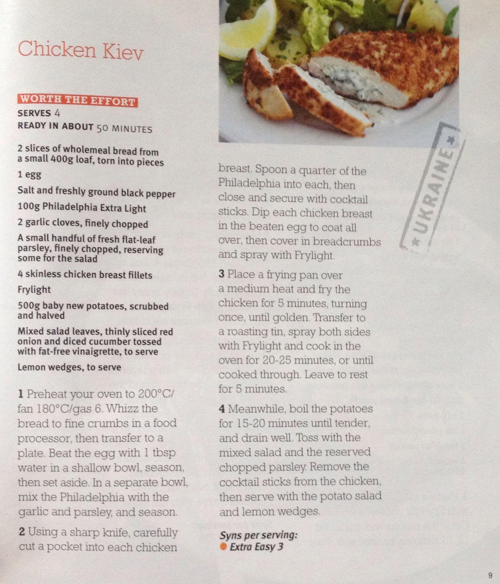 chicken kiev on pinterest slimming world eats and quark