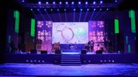 Stage Setup With LED wall | Sangeet Decor | Pinterest ...