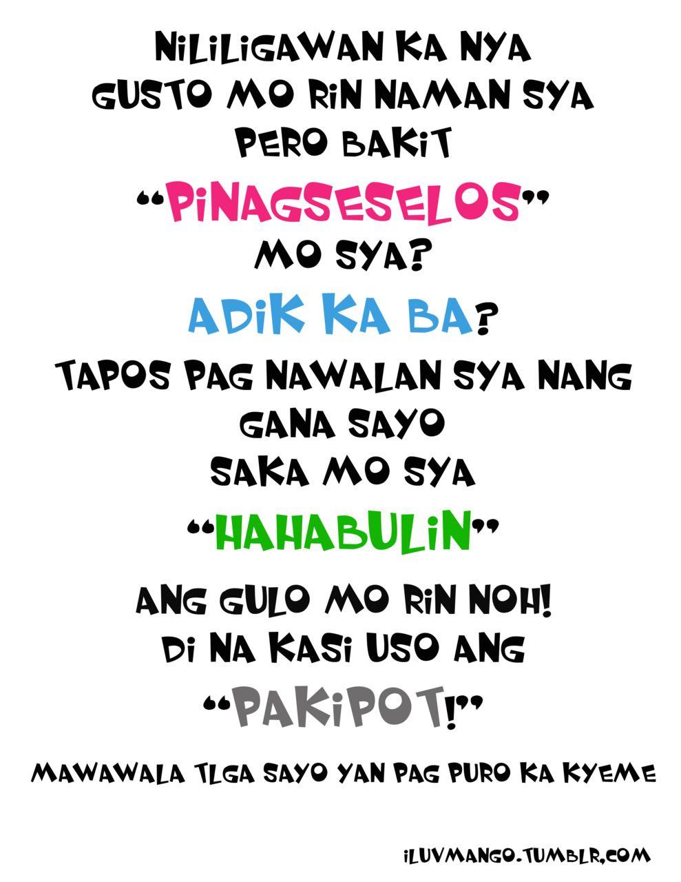 Falling Love Quotes Him Tagalog