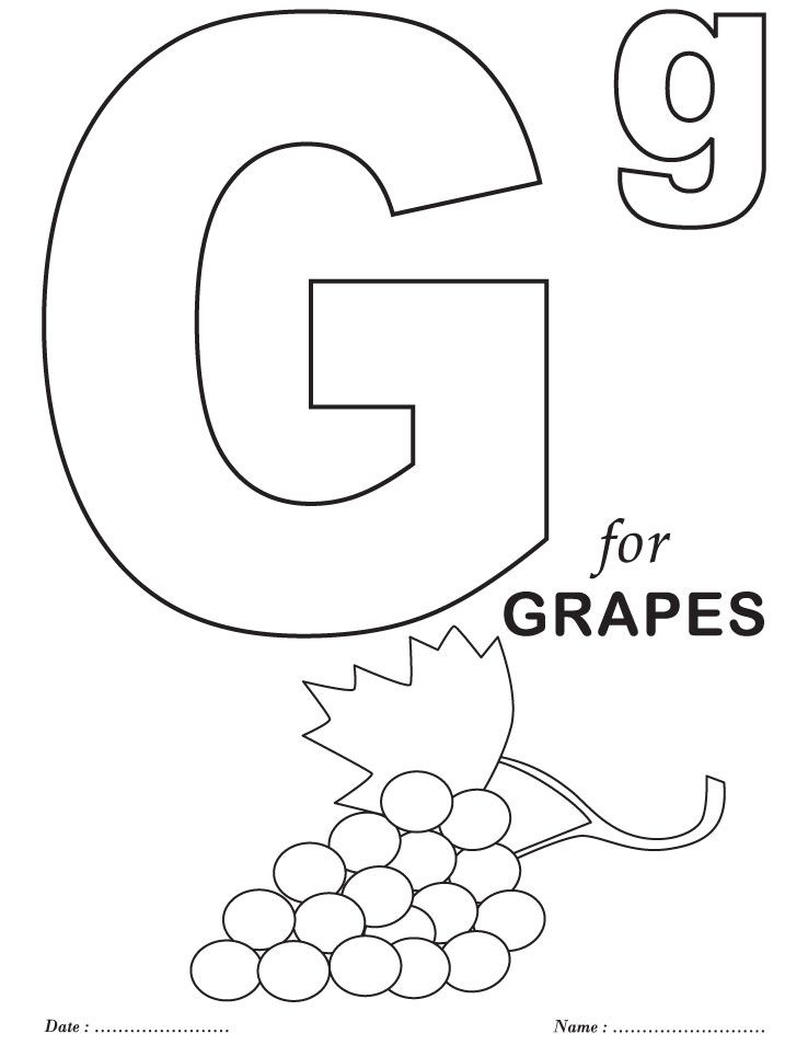 Kindergarten Sheets By Letters Coloring Pages