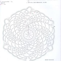 Diagram Crochet Coaster Hampton Bay Ceiling Fans Wiring Spiral Shell Crochetholic Hilariafina