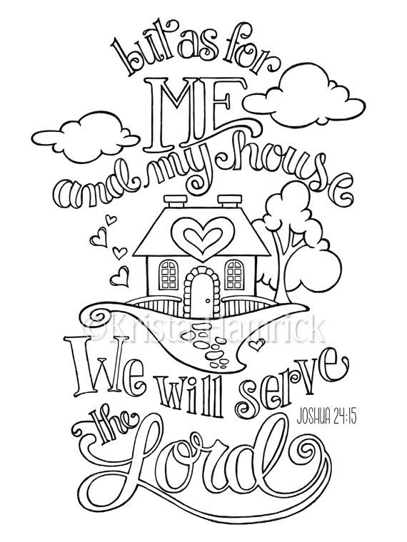 Krista Hamrick / As For Me and My House coloring page in