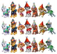 Paw Patrol Sugar Sheet Cake Decoration Strips