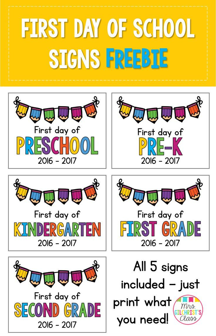 Pre K Quotes 1St Day Of Pre K Quotes Picture