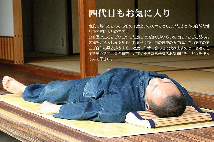 contemporary sleeper sofa bed deewan price in stan shiki futon japanese sleeping mats   home decor