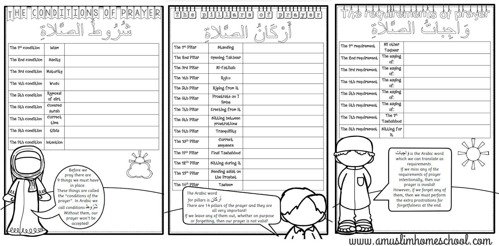 printable Salaah worksheet folder for the conditions