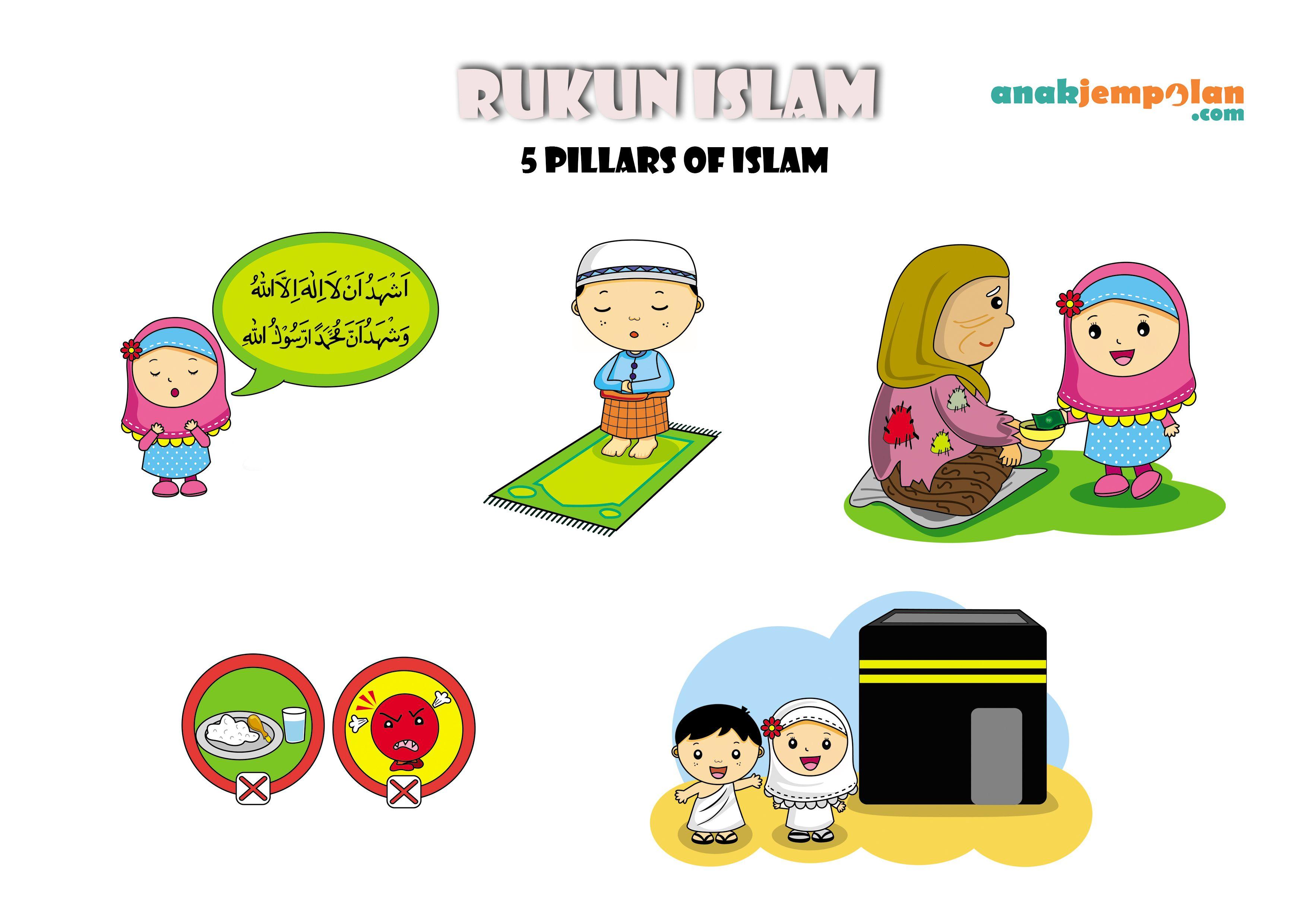 Freebies Rukun Islam 5 Pillars Of Islam