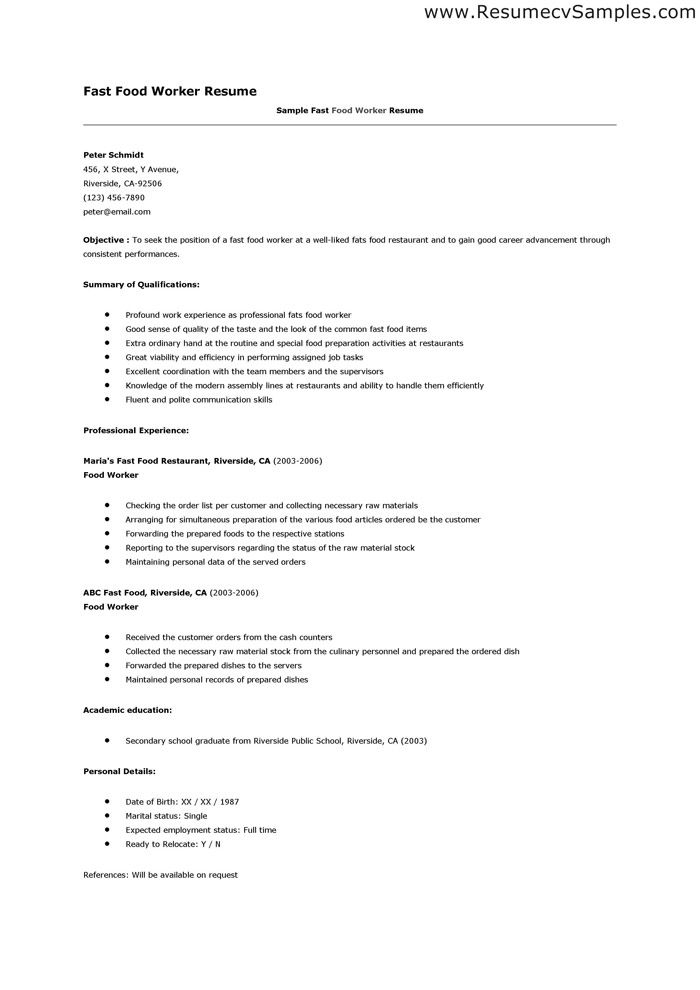 fast food resume samples examples