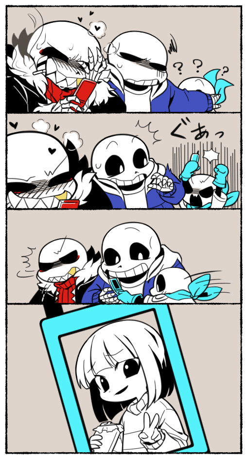 Chocolate Sans Tale Undertale