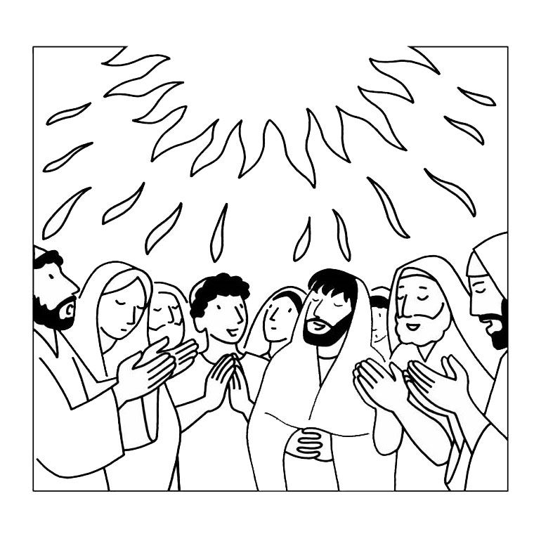 The Gifts Of Holy Spirit Sunday School Coloring Pages
