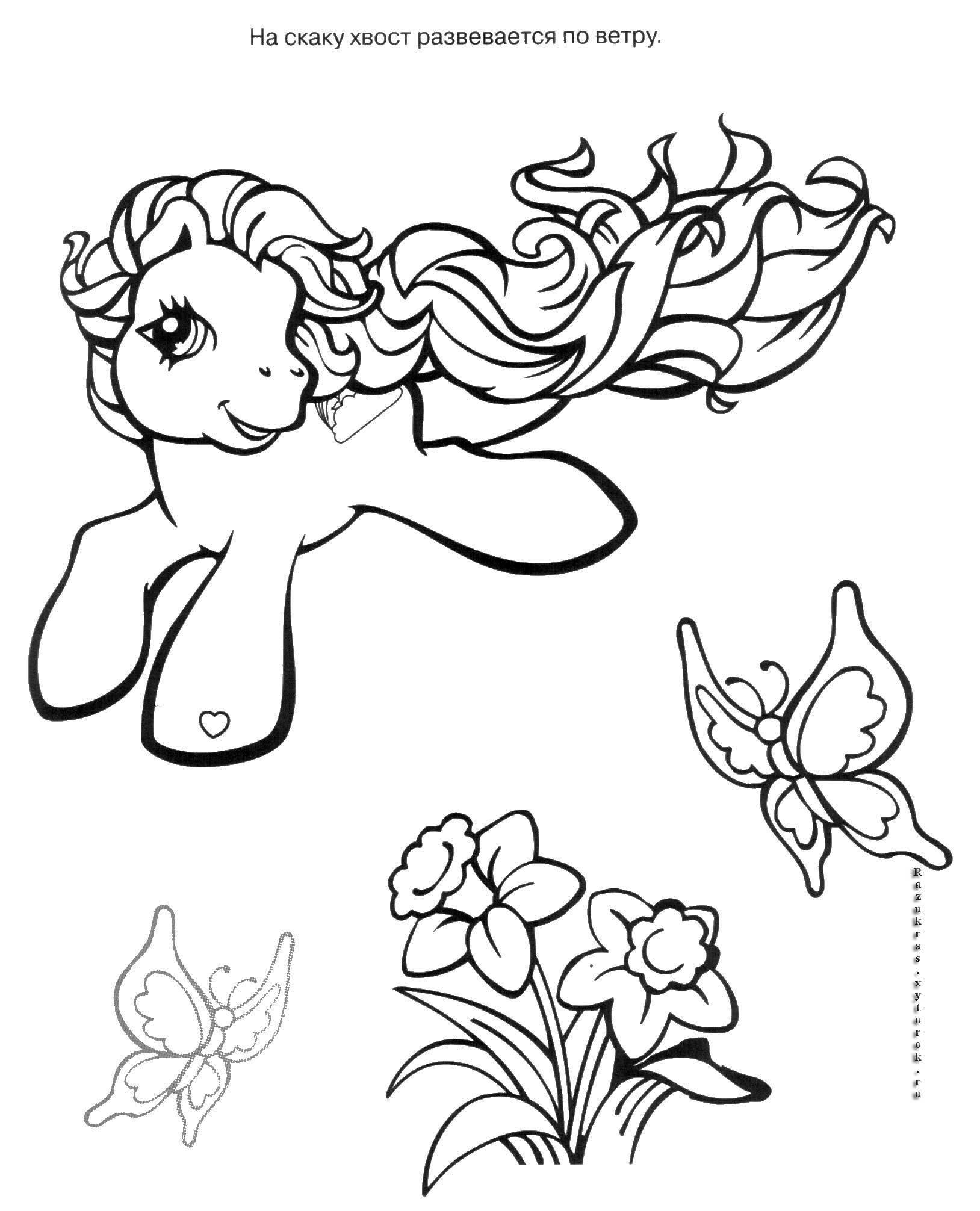 Minty My Little Pony Coloring Page Mewarnai Gambar My Little Pony
