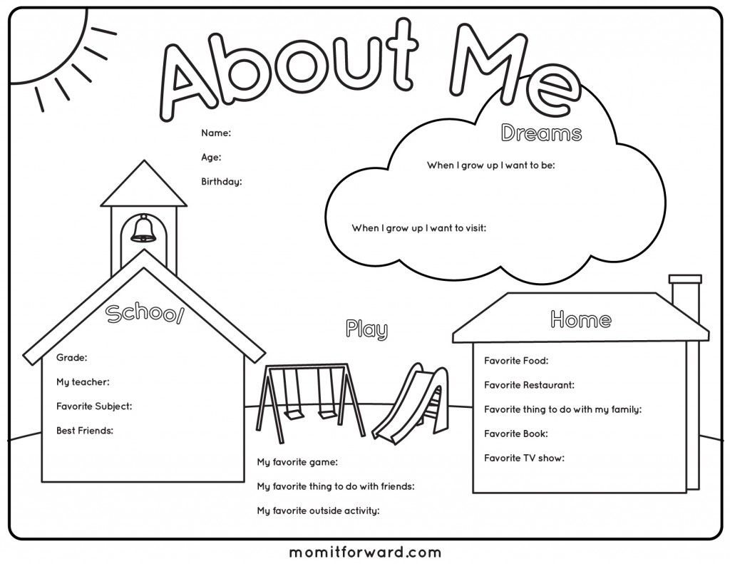 Filling Out An About Me Page For Your Kids During The Year