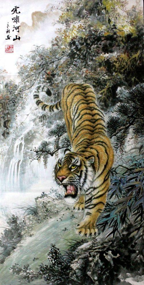 Japanese Dragon Tiger Wallpaper