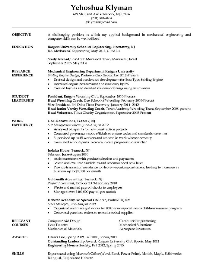 Mechanical Engineering Internship Resume Mechanical Engineering