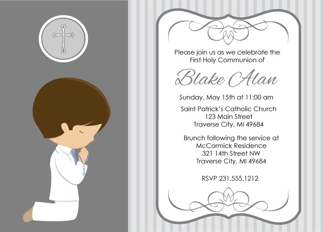 Baptism Invitations Stores