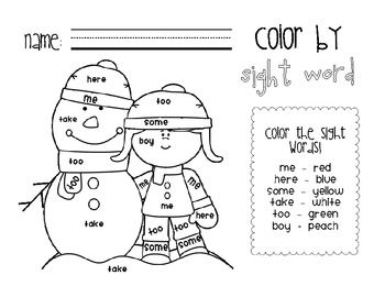 All Worksheets » Color By Sight Word Worksheets