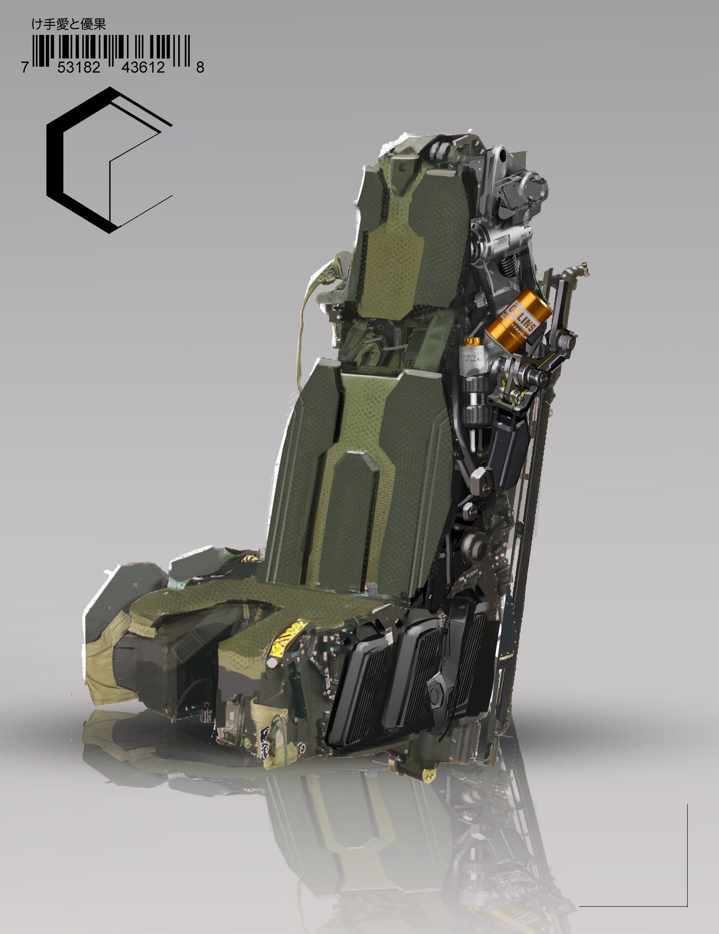 ejection seat office chair round kitchen table with caster chairs artstation cockpit josh ellem tech pinterest