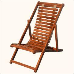 Flex One Folding Chair Swivel Rocker Recliner Flexible Seat Solid Wood Adjustable Lounge