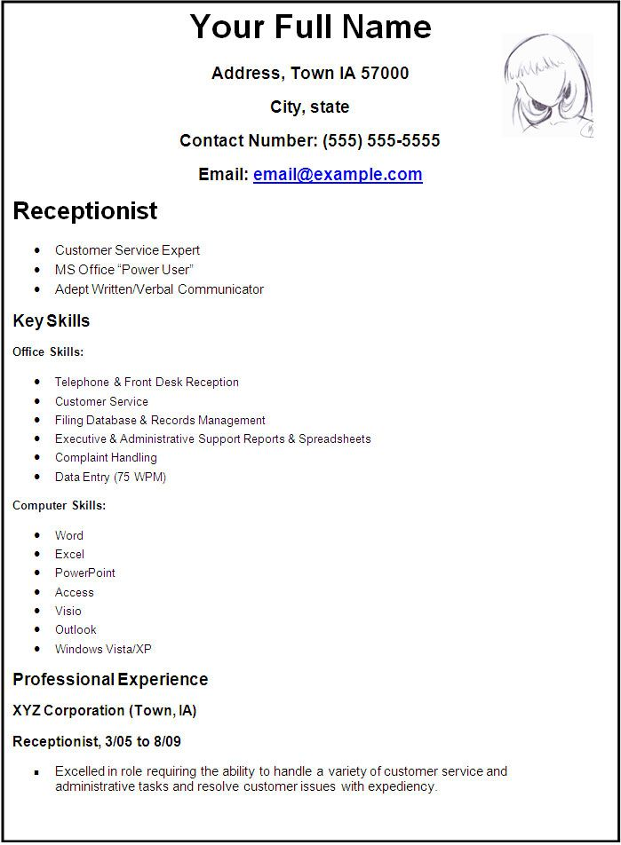 Receptionist Position Resume Sample Adsbygoogle = Window