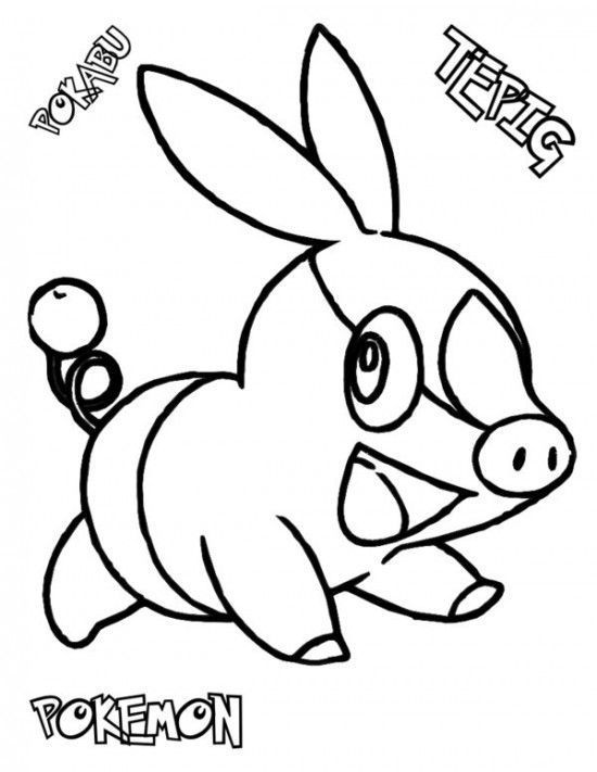 Jaylen Coloring Pages