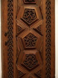 Image detail for -Istanbul, Turkey: Museum of Turkish and ...