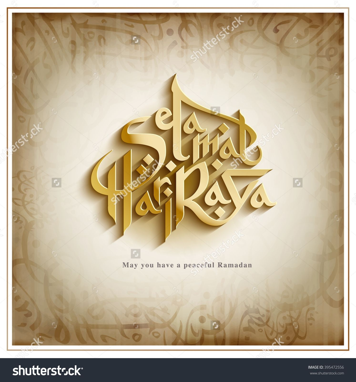background design raya - new background design raya download