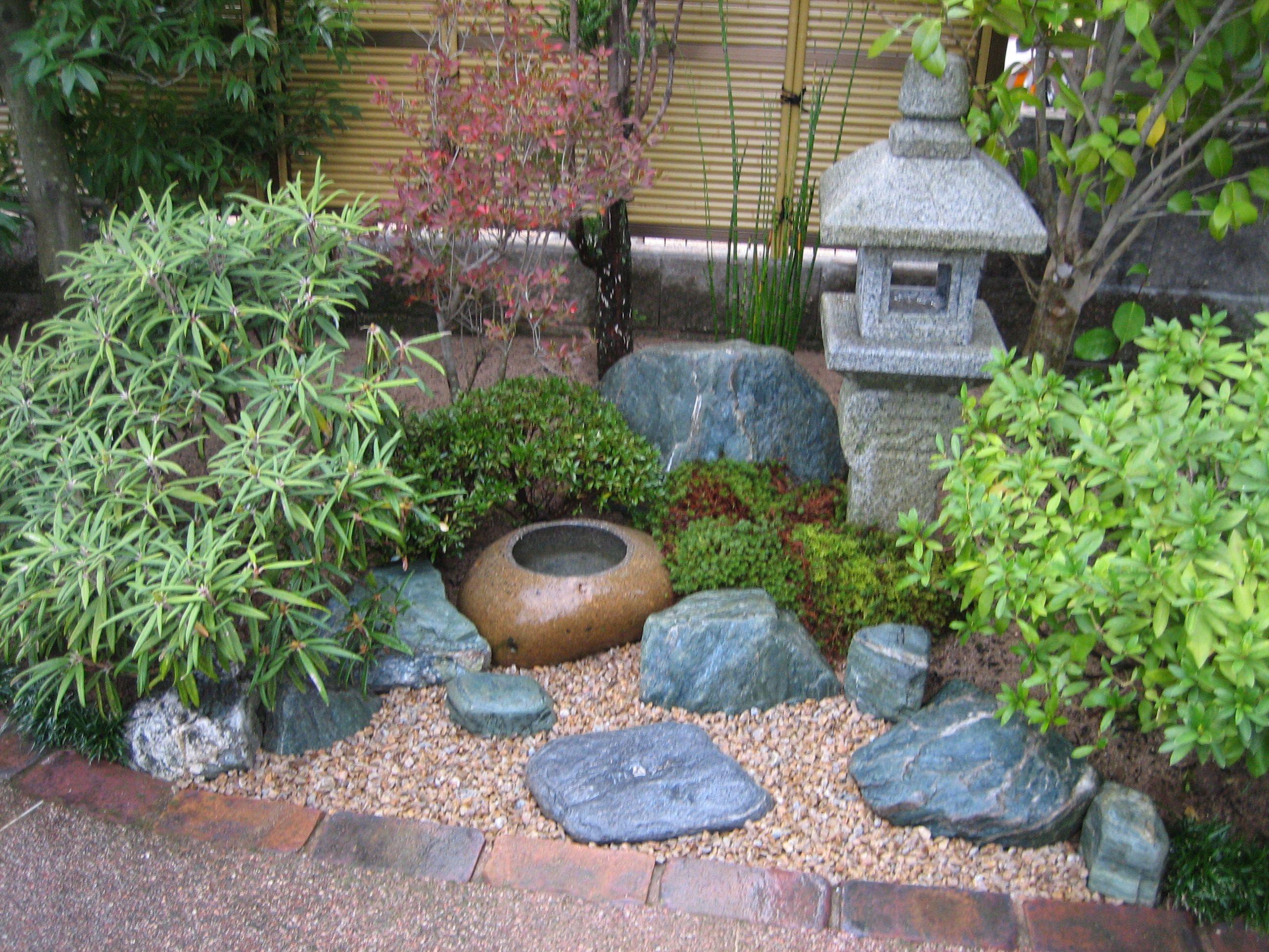 Small Space Japanese Garden 10 15 Pinteres