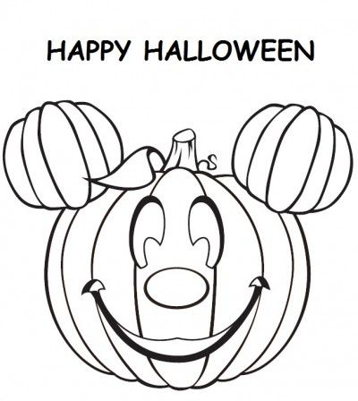 Halloween Mickey Mouse Pumpkin- Use this as the template