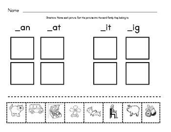 free! Phonemic Awareness: Kindergarten: Segmenting: Word