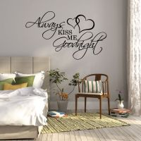 Wall Sticker Quote- Always KISS ME Goodnight | Over bed ...