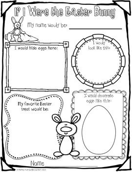 If I Were The Easter Bunny Freebie: Use this writing page