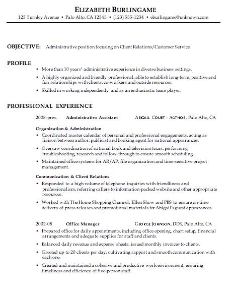 Resume CV Cover Letter Awesome Call Center Supervisor Resume