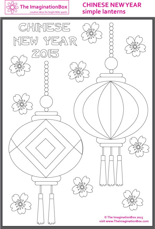 Simple Chinese lantern free printable to download and
