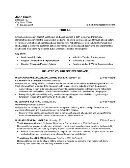 health aide resume
