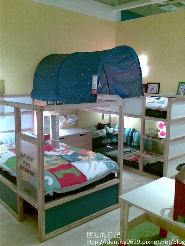 How To Arrange The Ikea Kura Bunk Bed For 3 Kids Pretty Cool Been Thinking About Boys Room By Using 2 Units Diffe Directions