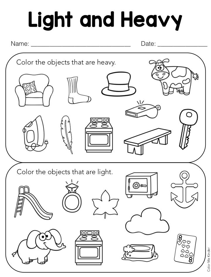 Light And Color Worksheet Free Worksheets Library