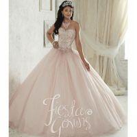 Beautiful Light Pink Quinceanera Dress 2016 Vestido de 15 ...