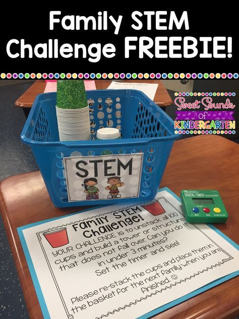 Family STEM Challenge! Perfect For Open House Or Back To School