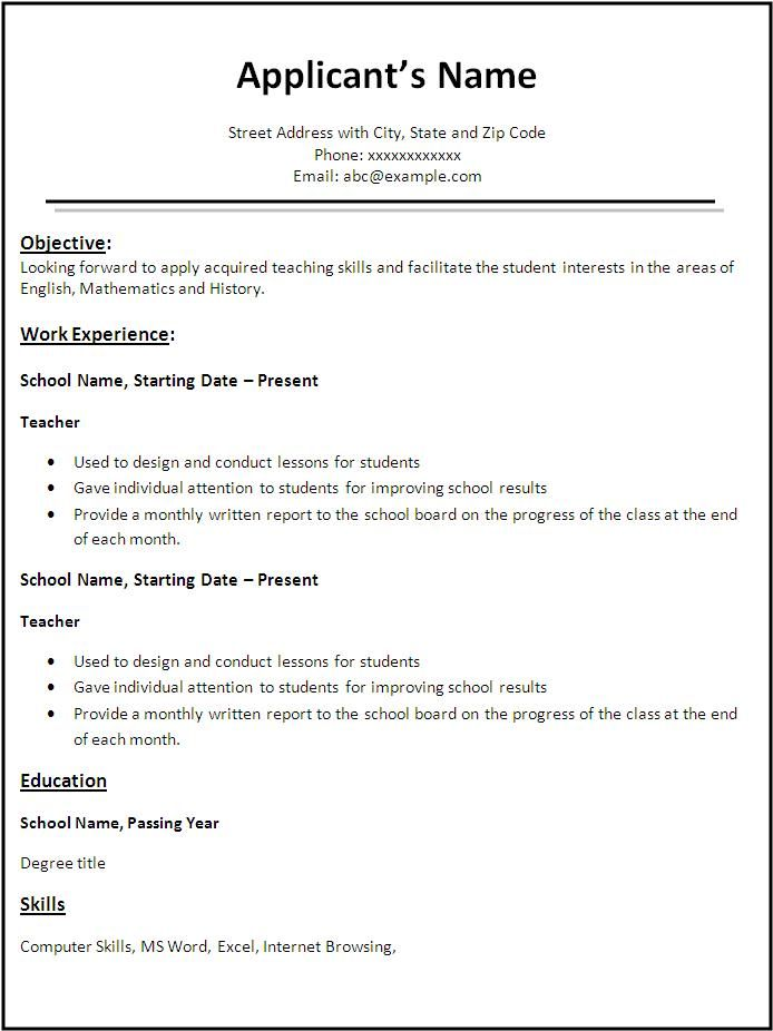 example of a work resume resume examples no experience resume