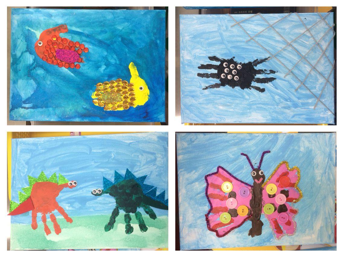 Background Pictures For Kindergarten