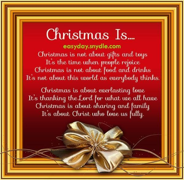 Famous Funny Holiday Poems
