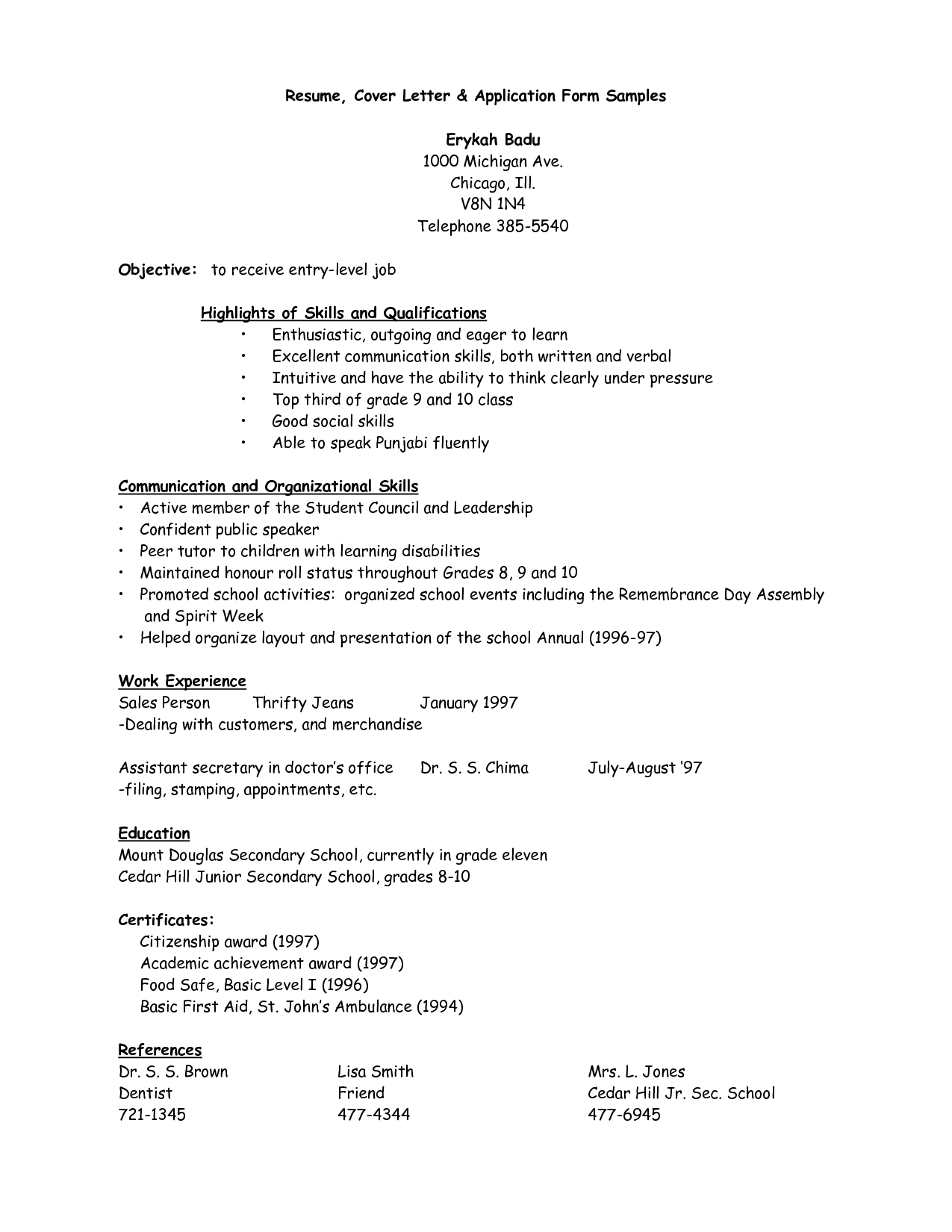 letter for resumes