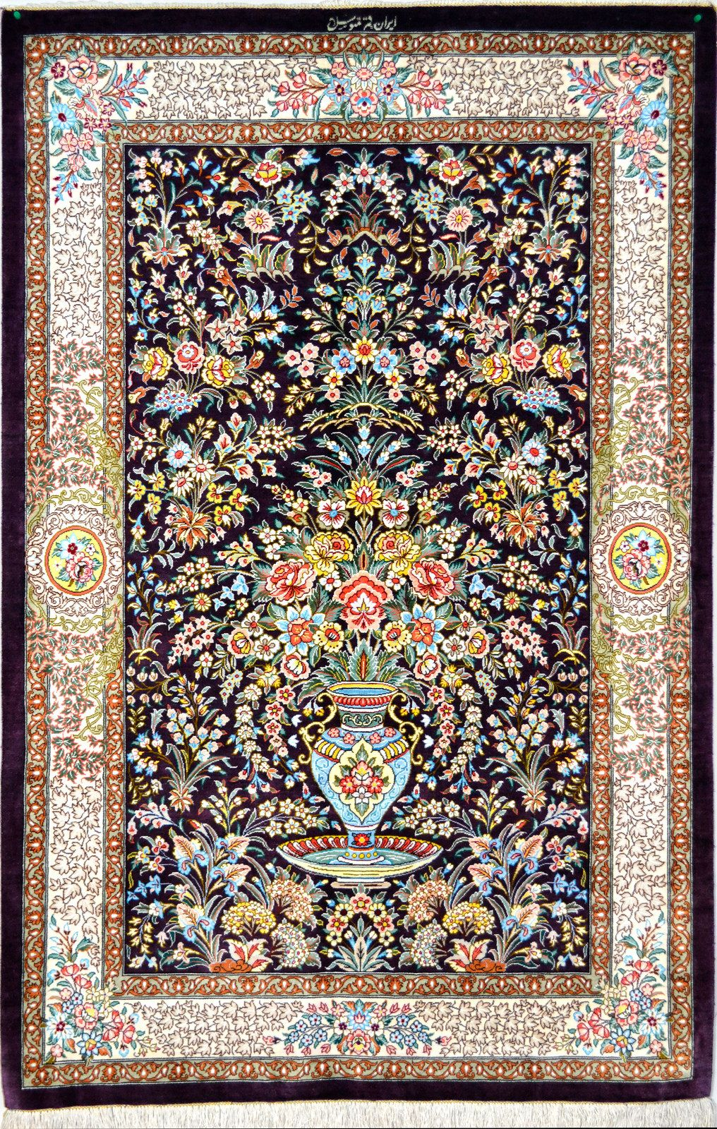 Iranian Qum Silk Persian Rugs are Great Picks for Home